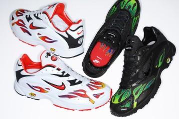 NikexSupreme11